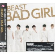 Bad Girl [CD+DVD Limited Edition Jacket Type B]