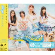 Naminori Kakigori [CD+DVD Type B]