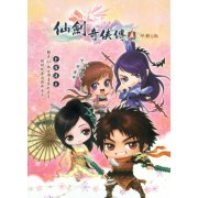 Magic Sword of the Legendary Warrior 5 (Cute Cover Edition) (Chinese) (DVD-ROM)