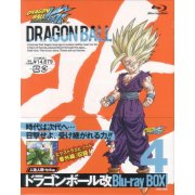 Dragon Ball Kai Jinzou Ningen Cell Hen Box 4