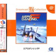 Aero Dancing F (Dreamcast Collection)