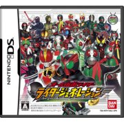 All Kamen Rider: Rider Generation