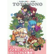 Ken to Mahou to Gakuen Mono Setting Illustration Book