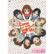 Keion! Keion! Live Event - Come With Me!
