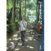 Natsume Yujincho San 1 [Blu-ray+CD Limited Edition]