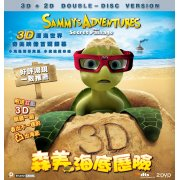 3D Sammy's Adventures – The Secret Passage [3D+2D Double-Disc Version] [dts]