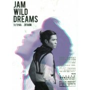 Jam Wild Dreams [2CD]