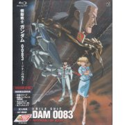 Mobile Suit Gundam 0083 - Last Blitz Of Zion / Gion No Zanko [Limited Edition]