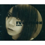 Full Moon [Limited Edition]