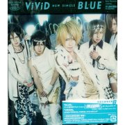 Blue [CD+DVD Version B]