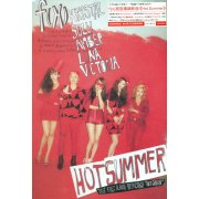 Hot Summer [1st Album Hong Kong Version B]