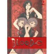 Blood-c 2 [DVD+CD Limited Edition]