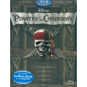 Pirates of the Caribbean [4-Movie Collection Boxset]