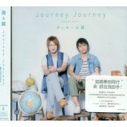 Journey Journey - Bokura No Mirai [CD+DVD Type A]