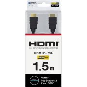 HDMI Cable 1.5M (Black)