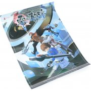 The Legend of Heroes: Zero no Kiseki Poster