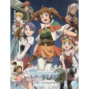 Eiyu Densetsu Sora No Kiseki Vol.1 Collector's Edition [Limited Edition]
