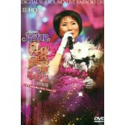 Pan Xiu Qiong Zhen Wo Feng Cai Ban Shi Ji Concert Karaoke
