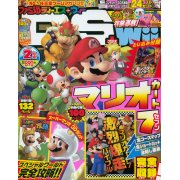 Famitsu DS + Wii [February 2012]