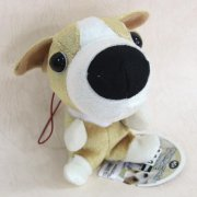 Artlist Collection The Dog (M) Plush Doll Asst 2
