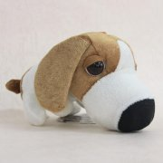 Artlist Collection The Dog (M) Plush Doll Asst 4