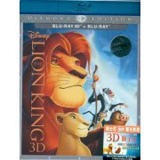 The Lion King [2D+3D: Diamond Edition]