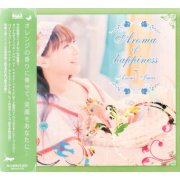 Aroma Of Happiness [CD+DVD Limited Edition]
