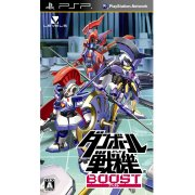 Danball Senki Boost