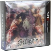 Hakuouki 3D [Limited Edition]