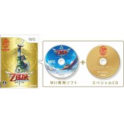 Thumbnail for The Legend of Zelda: Skyward Sword [First-Print Edition w/ Soundtrack CD]