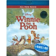 Winnie The Pooh Movie