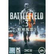 Battlefield 3 (English &amp; Chinese language Version) (DVD-ROM)
