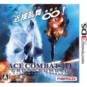 Ace Combat 3D: Cross Rumble