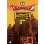 Dragon Quest 25th Anniversary Bouken No Rekishisho