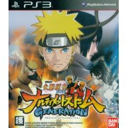 Naruto Shippuden: Narutimate Storm Generation