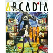 Arcadia Magazine [April 2012]