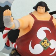 Thumbnail for One Piece Figuarts Zero Non Scale Pre-Painted PVC Figure: Sentomaru