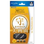 Touch Screen Protector Filter for PlayStation Vita