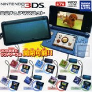 Thumbnail for Mini Nintendo 3DS + Game Mascot Pre-Painted Gashapon