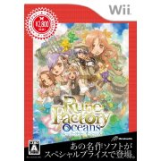 Rune Factory Oceans (Best Collection)