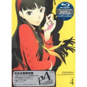 Persona 4 4 [Blu-ray+CD Limited Edition]