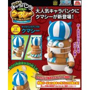 One Piece Chara Bank Animal Series Non Scale Pre-Painted Figure: Kumashi