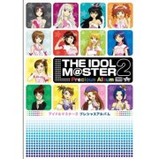 The Idolm@ster 2 Precious Album