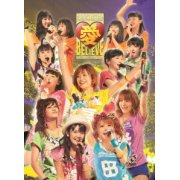 Morning Musume Concert Tour 2011 Autumn Aki Ai BELIEVE [2DVD]