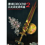 Musou Orochi 2 Official Setting Sourcebook