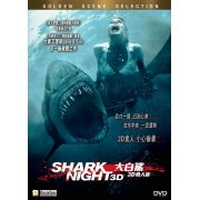 Shark Night [3D]