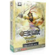 Shin Sangoku Musou Online: Ryujin Ranbu [Treasure Box]