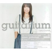 Guitarium [CD+DVD Limited Edition]