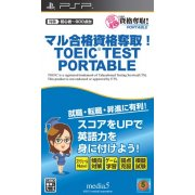 TOEIC Test Portable
