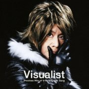 Visualist - Precious Hits Of V-Rock Cover Song [CD+DVD]